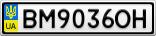 Номерной знак - BM9036OH