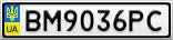 Номерной знак - BM9036PC