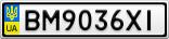 Номерной знак - BM9036XI