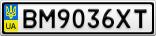Номерной знак - BM9036XT