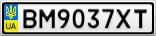 Номерной знак - BM9037XT