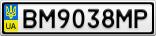 Номерной знак - BM9038MP
