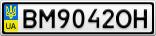 Номерной знак - BM9042OH