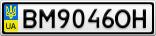 Номерной знак - BM9046OH