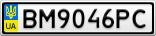 Номерной знак - BM9046PC