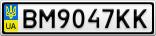 Номерной знак - BM9047KK