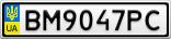 Номерной знак - BM9047PC