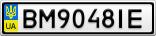 Номерной знак - BM9048IE