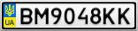 Номерной знак - BM9048KK