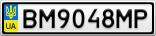 Номерной знак - BM9048MP