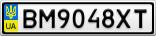Номерной знак - BM9048XT