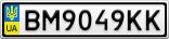 Номерной знак - BM9049KK