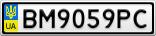 Номерной знак - BM9059PC