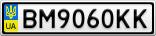 Номерной знак - BM9060KK