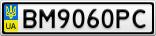 Номерной знак - BM9060PC