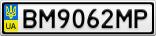 Номерной знак - BM9062MP