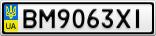 Номерной знак - BM9063XI