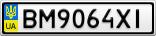 Номерной знак - BM9064XI