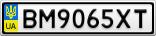 Номерной знак - BM9065XT