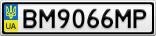 Номерной знак - BM9066MP