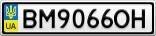 Номерной знак - BM9066OH