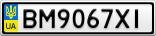 Номерной знак - BM9067XI