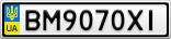 Номерной знак - BM9070XI