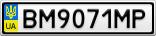 Номерной знак - BM9071MP