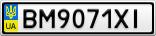 Номерной знак - BM9071XI