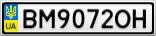 Номерной знак - BM9072OH