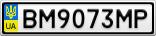 Номерной знак - BM9073MP