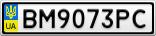 Номерной знак - BM9073PC