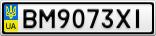 Номерной знак - BM9073XI