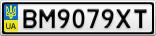 Номерной знак - BM9079XT