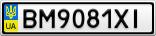 Номерной знак - BM9081XI