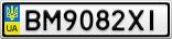 Номерной знак - BM9082XI
