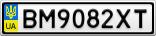 Номерной знак - BM9082XT