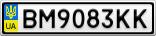 Номерной знак - BM9083KK