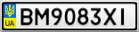 Номерной знак - BM9083XI