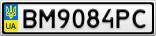 Номерной знак - BM9084PC