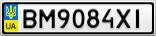Номерной знак - BM9084XI