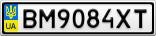 Номерной знак - BM9084XT