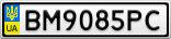 Номерной знак - BM9085PC