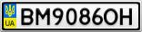 Номерной знак - BM9086OH