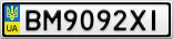 Номерной знак - BM9092XI