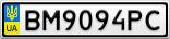 Номерной знак - BM9094PC