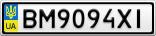Номерной знак - BM9094XI
