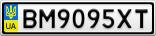 Номерной знак - BM9095XT