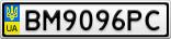 Номерной знак - BM9096PC