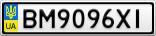 Номерной знак - BM9096XI